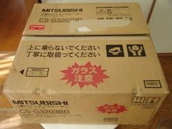 三 菱 IHクッキングヒーター CS-G3203BD