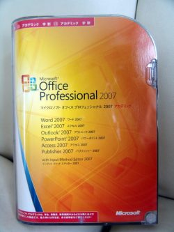 Microsoft Office Professional 2007 アカデミック版