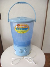 ALUMIS アルミス 10L マルチ洗浄器 バケツ洗濯機 AK-M60 ブルー