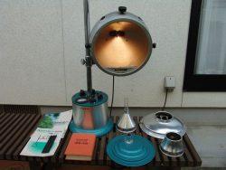 黒田製作所 コウケントー 第83号 光線治療器