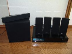 SONY 5.1ch Home Theater System