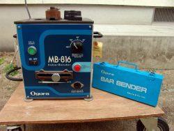 鉄筋ベンダー MB-816