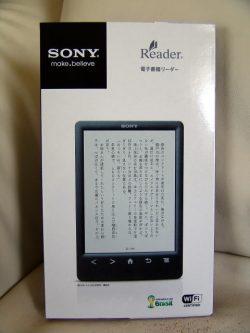 ソニー 電子書籍リーダー6型 Wi-Fiモデル PRS-T3S/B