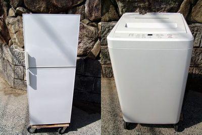 無印良品 洗濯機 6.0kg 冷蔵庫 137L
