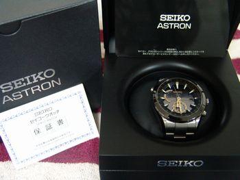 アストロン ブライトチタンモデル SAST005