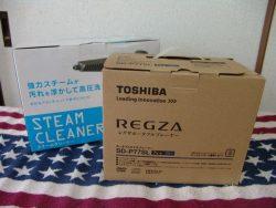未使用品 TOSHIBA 7V型REGZAポータブルDVDプレーヤー SD-P77SL 出張買取 広島