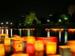 原爆の日 広島 買取 リサイクルショップ