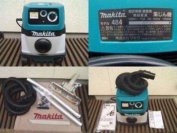 makita モデル484 集じん機+ノズルホースセット 出張買取 広島