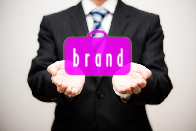 高く売れるブランドの共通点
